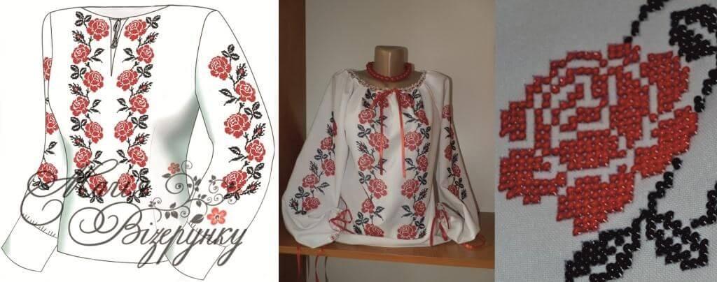 Женские сорочки и блузы под вышивку бисером и нитками теперь можно купить у  нас 6cee9ea29e49c