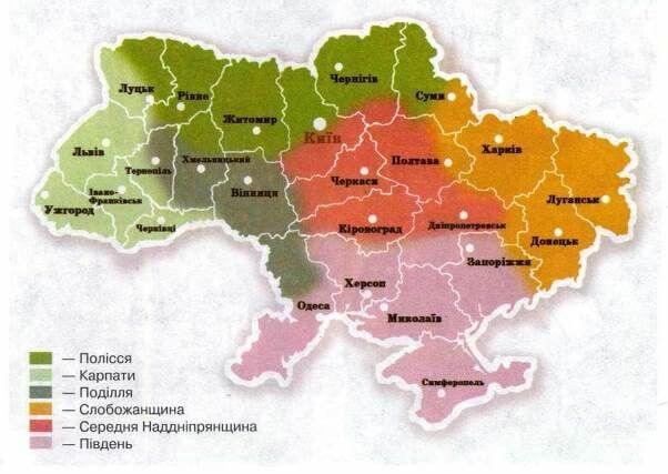 Этнографические-регионы-Украины