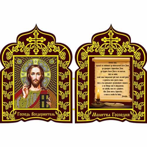 """Набор для вышивания бисером икона в киоте складень молитва """"."""
